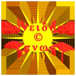 CH Logo Copyright